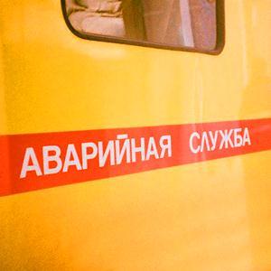 Аварийные службы Зуевки