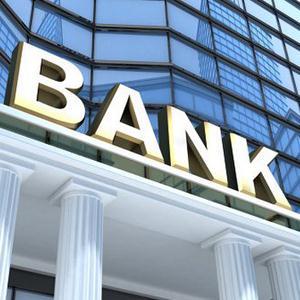 Банки Зуевки