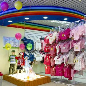 Детские магазины Зуевки