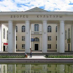 Дворцы и дома культуры Зуевки