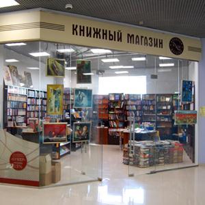 Книжные магазины Зуевки