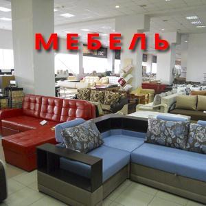 Магазины мебели Зуевки