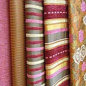 Магазины ткани Зуевки