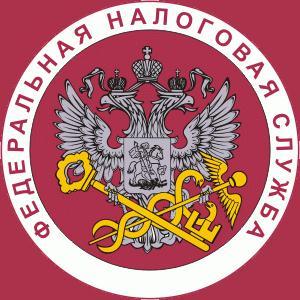 Налоговые инспекции, службы Зуевки