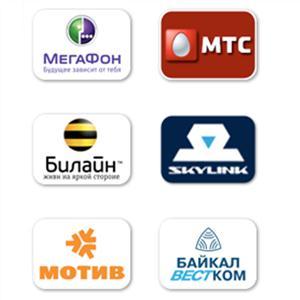 Операторы сотовой связи Зуевки