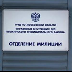 Отделения полиции Зуевки