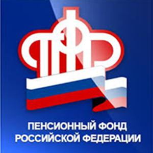 Пенсионные фонды Зуевки