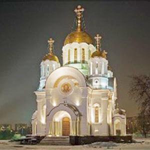 Религиозные учреждения Зуевки