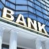 Банки в Зуевке