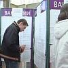 Центры занятости в Зуевке