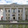Дворцы и дома культуры в Зуевке