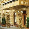 Гостиницы в Зуевке