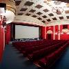 Кинотеатры в Зуевке