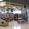 Книжные магазины в Зуевке