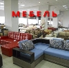 Магазины мебели в Зуевке