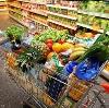 Магазины продуктов в Зуевке
