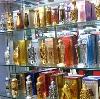 Парфюмерные магазины в Зуевке