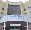 Поликлиники в Зуевке