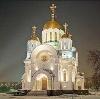 Религиозные учреждения в Зуевке