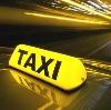 Такси в Зуевке