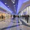 Торговые центры в Зуевке