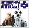 Ветеринарные аптеки в Зуевке