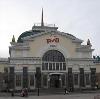 Железнодорожные вокзалы в Зуевке