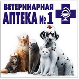 Ветеринарные аптеки Зуевки